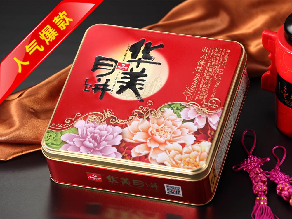 华美月饼-礼月传情500g