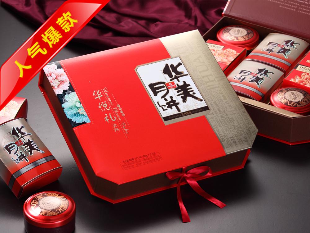 华美月饼-华悦礼720g
