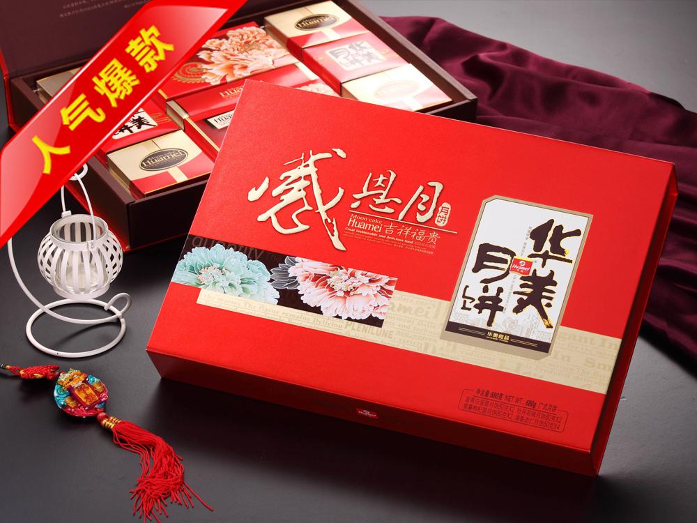 华美月饼-感恩月吉祥福贵680g