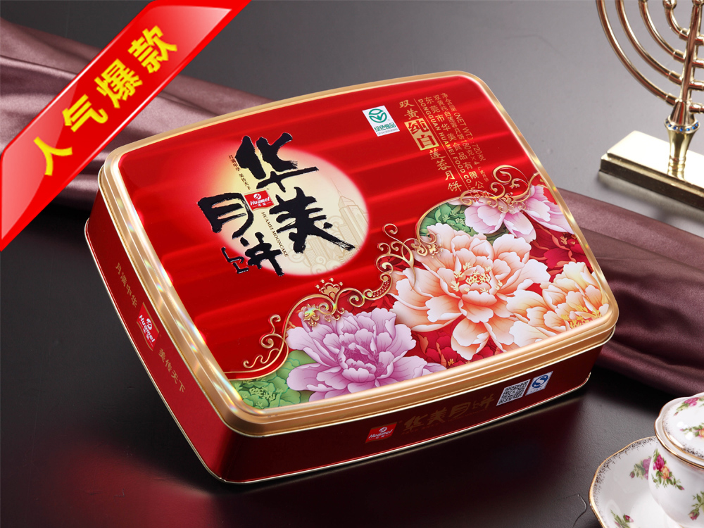 华美月饼-双黄纯白莲蓉月饼720g