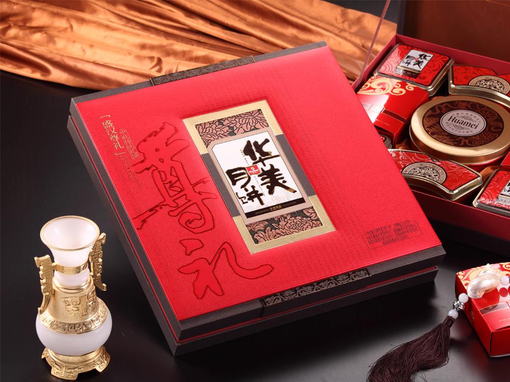 华美月饼-盛汉尊礼1260g